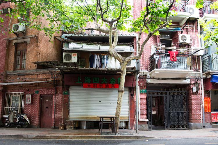 Yongkang Road1