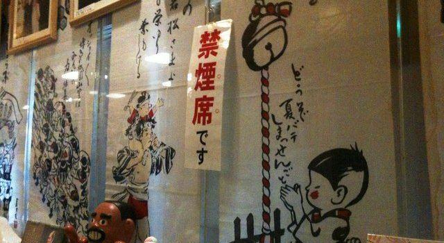 Hakata Gion Tetsunabe2