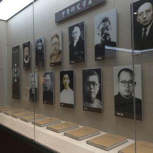王懿荣纪念馆旅游景点攻略图
