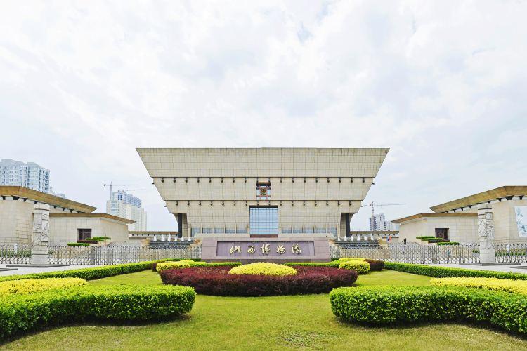 산시성 박물관1