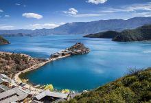 5天畅玩丽江和泸沽湖,更能亲历神奇女儿国揭秘