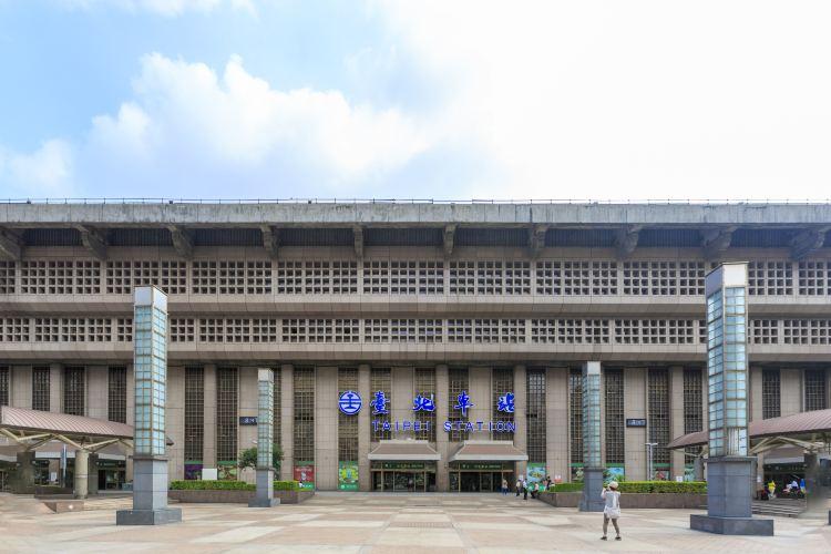 Taipei Station1