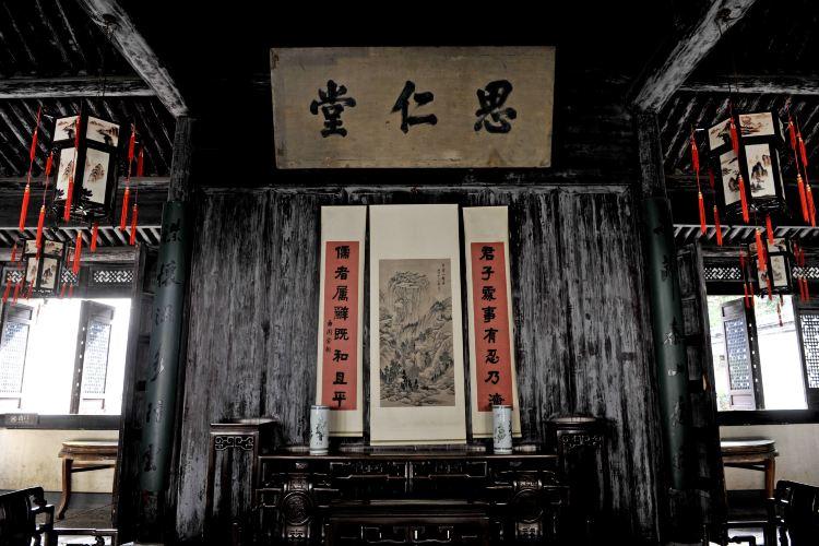 싼웨이(삼미) 서점2