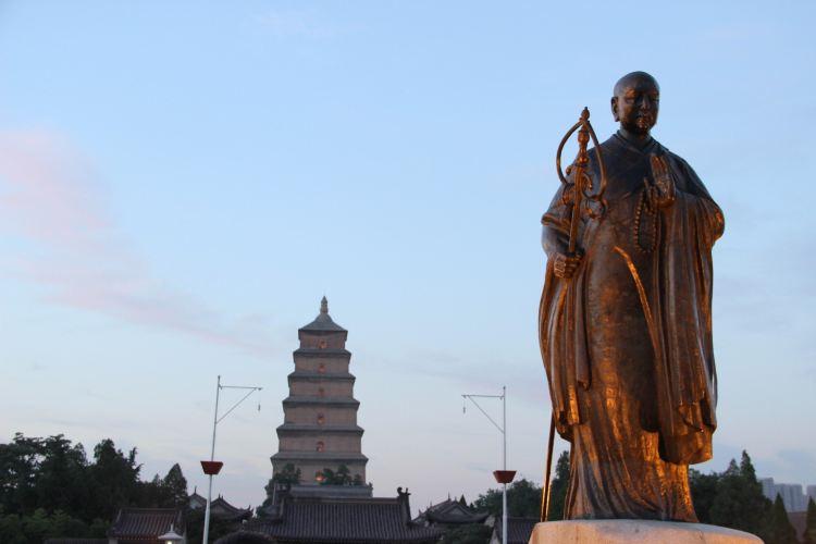 Giant Wild Goose Pagoda South Square4