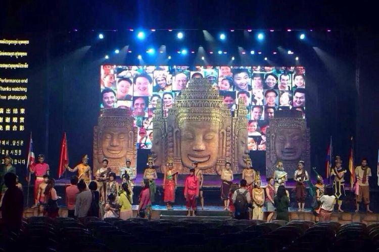 Apsara Theatre