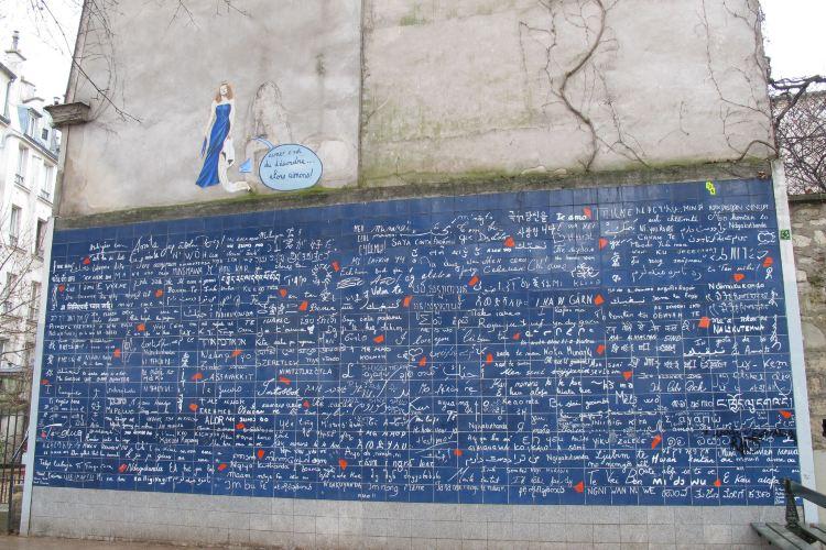 ジュテームの壁2
