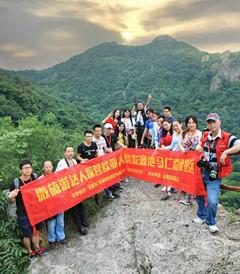 [芜湖游记图片] 这个夏天,与你相约芜湖马仁奇峰祈福避暑!