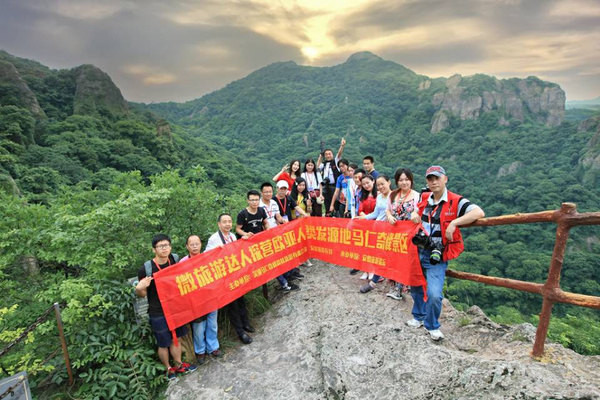 这个夏天,与你相约芜湖马仁奇峰祈福避暑!