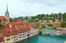 瑞士首都真的不是日内瓦,也不是苏黎世!而是这座富有历史陈韵的低调老城~
