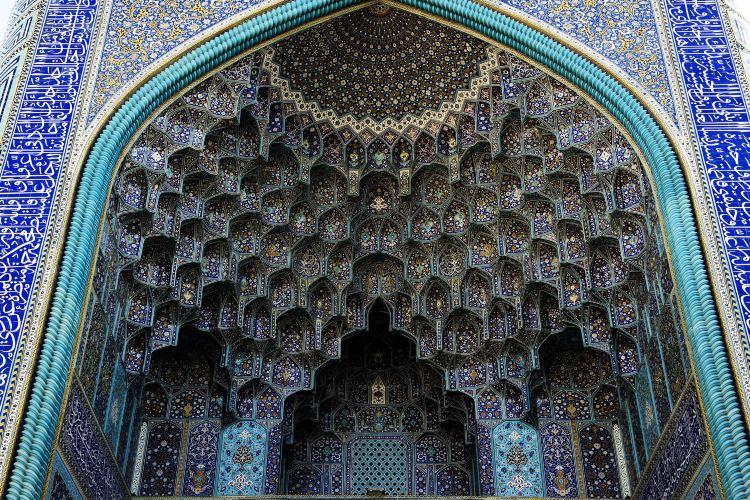 Imam Mosque1