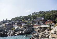 釜山3日全景游