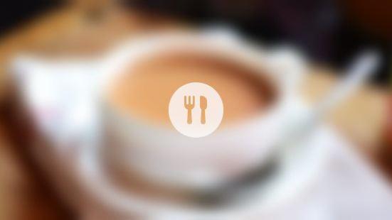 Zong Lv Coffee Western Restaurant