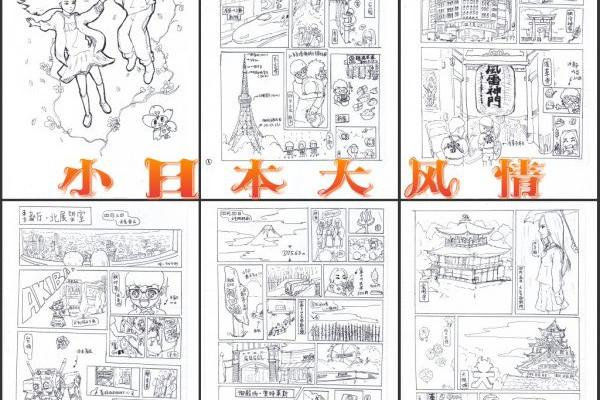 【小日本大风情】-东京-大阪-富士山-京都-名古屋6日