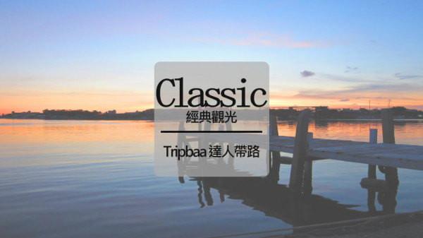 台湾台南景点图片