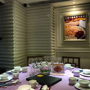 DFS旗下香港T广场美妆世界铜锣湾店旅游景点攻略图