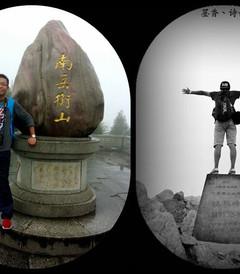 [华山游记图片] 我的中国梦,我的五岳梦!(全程徒步中华五岳)