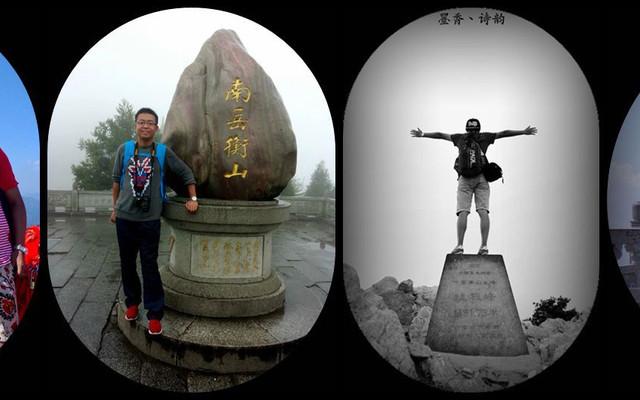 我的中国梦,我的五岳梦!(全程徒步中华五岳)