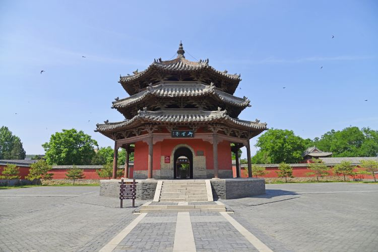 Beiyue Temple1