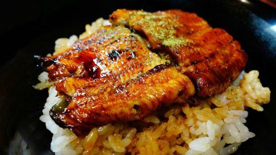 松乃鰻魚飯