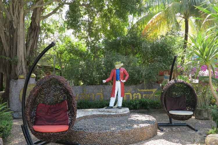 Phuket Zoo4