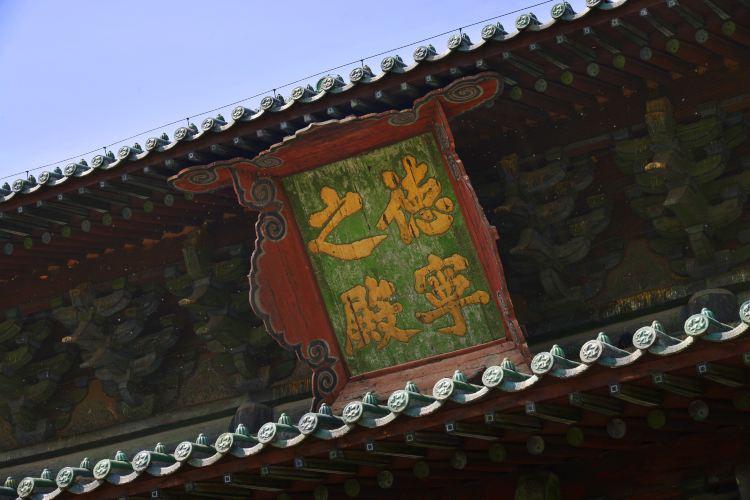 Beiyue Temple3