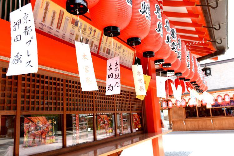 Fushimi Inari Taisha1