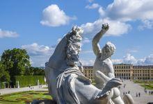 维也纳精华1日游