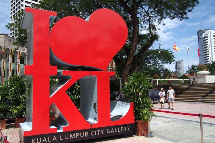 쿠알라룸푸르 시티 갤러리1