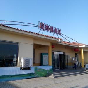 凌海游记图文-京哈高速凌海服务区