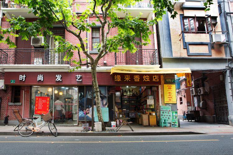 Yongkang Road2