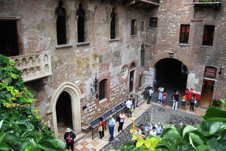 Casa di Giulietta1