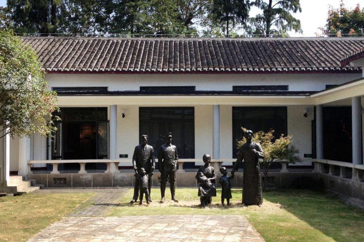 마오쩌둥 고택3