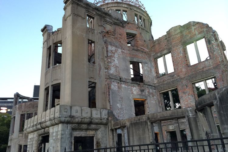 The Atomic Bomb Dome2