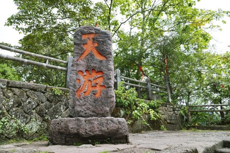 Tianyou Peak3