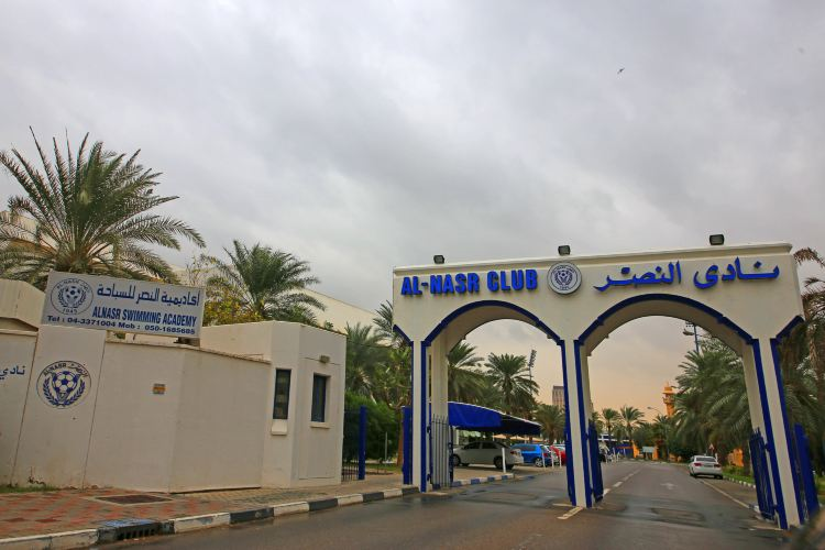 Al Nasr Leisureland3