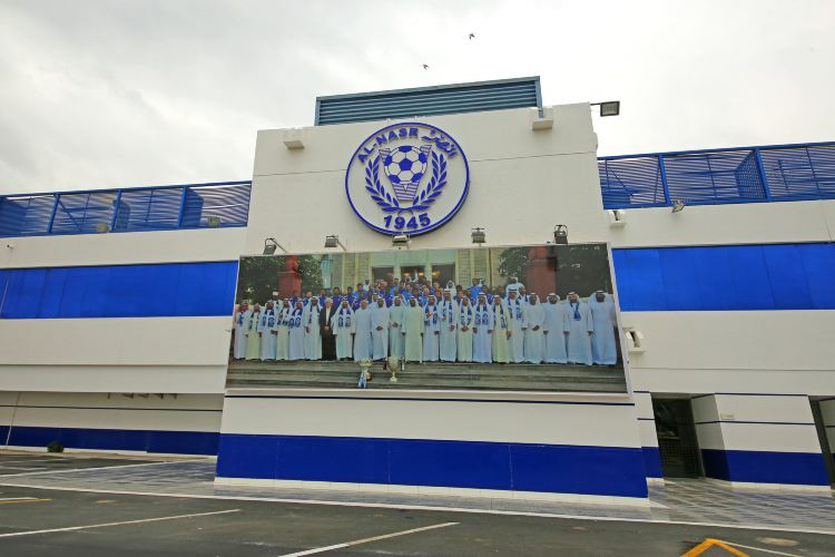 Al Nasr Leisureland2
