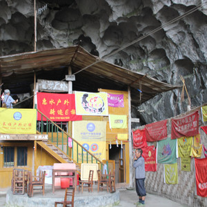 紫云游记图文-贵州自驾游4:中国最后的穴居部落——中洞苗寨
