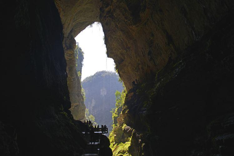武隆天坑地縫國家地質公園2