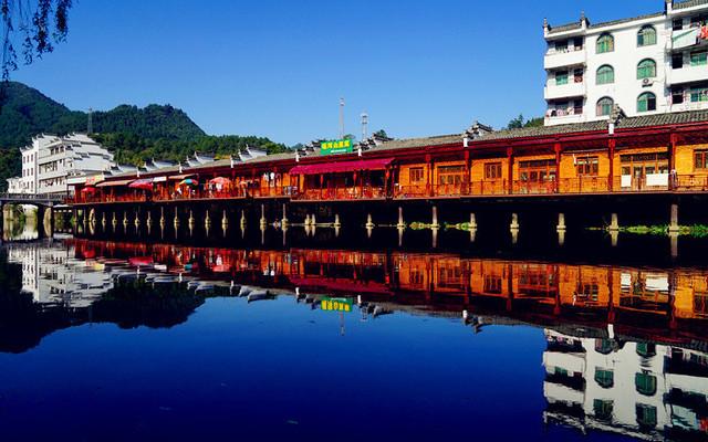 国庆节错峰之旅——瑶里、龙虎山、河口古镇、二十八都五日游