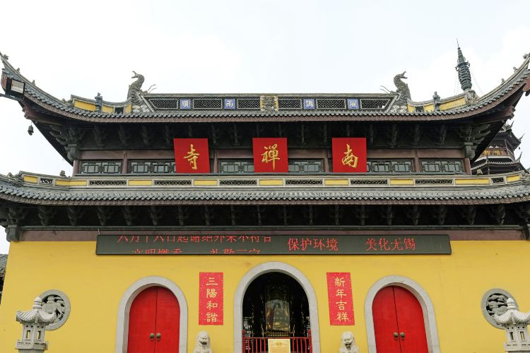 Nanchan Temple4