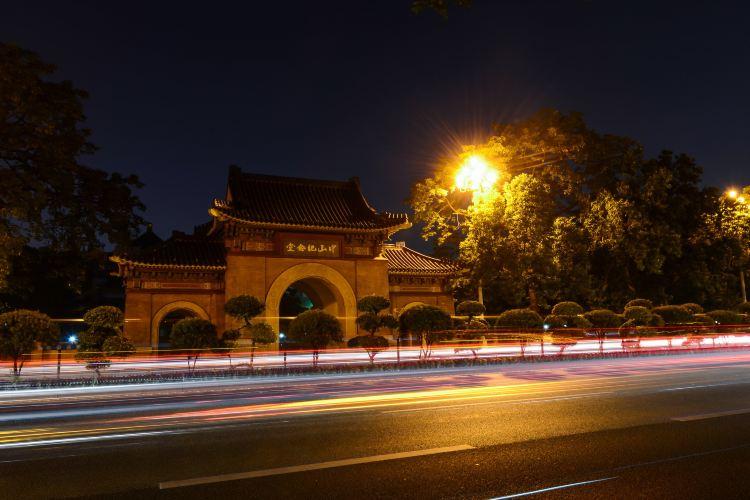 Sun Yat-Sen Memorial1