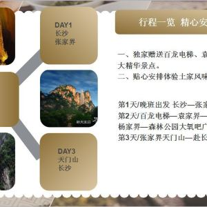 龙王洞旅游景点攻略图