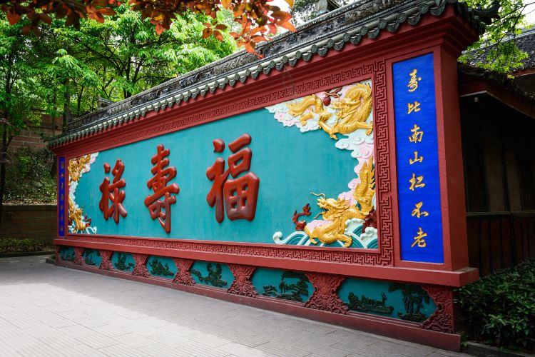 Qingyang Palace2