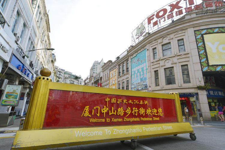 Zhongshan Road Pedestrian Street3