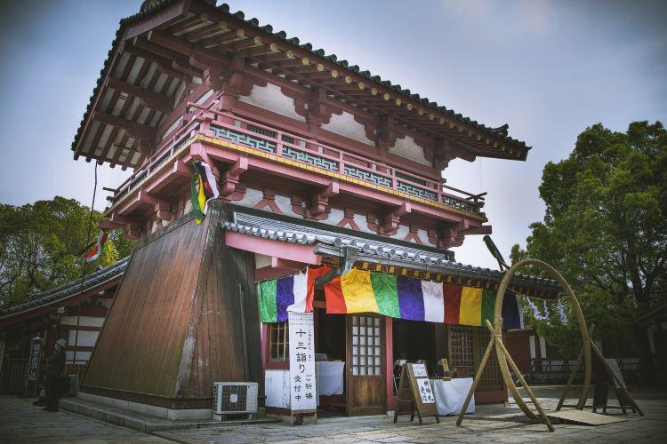 Shitennoji Temple2