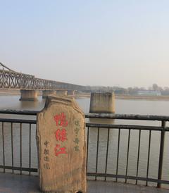 [丹东游记图片] 凤凰城-丹东3日2夜---距离朝鲜最近的地方(不含路程)