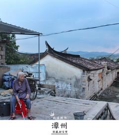 [漳浦游记图片] 闽南随游 ▍灭国王族的隐居地——赵家堡
