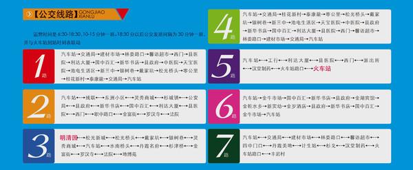 3天 8月 ¥600 和朋友(图3)