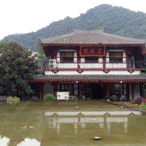 鹤鸣山道源圣城文化景区旅游景点攻略图