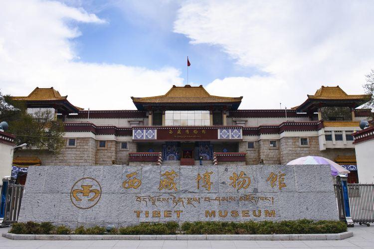 티벳 박물관2